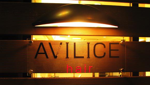 AVILICE|スタッフ紹介